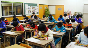 つくば市のそろばん教室:のうベル・スクール